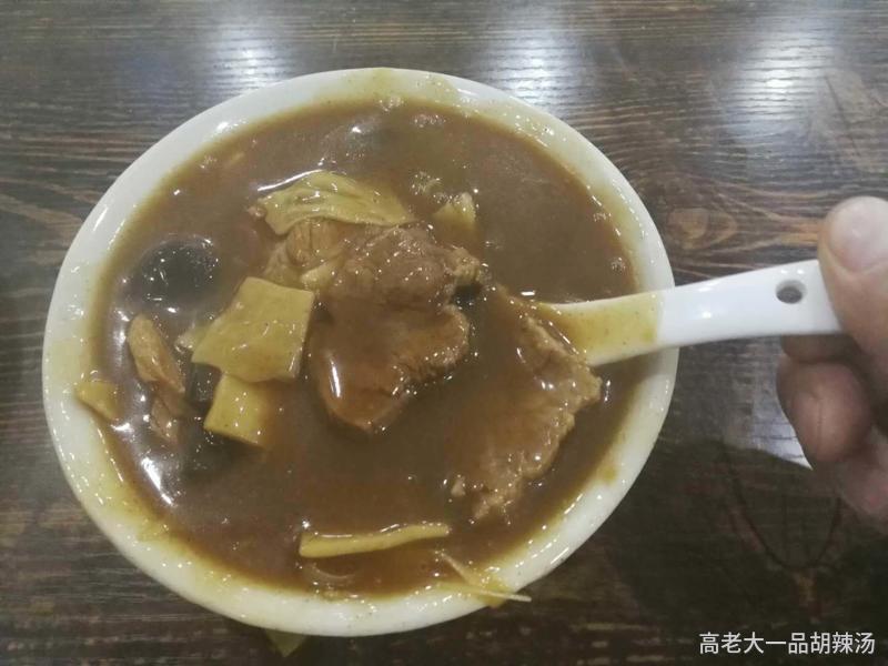 山东济宁胡辣汤培训学员