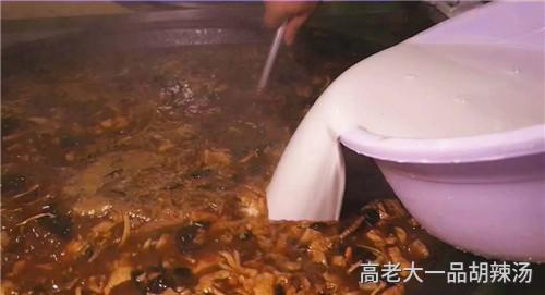 正宗逍遥镇胡辣汤为什么要用木勺盛