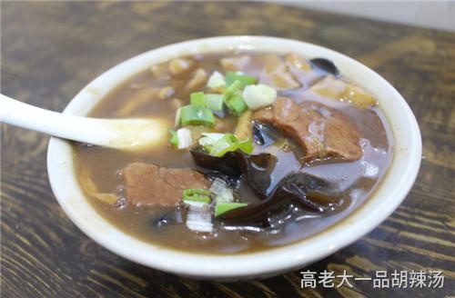 做胡辣汤为什么用铜锅