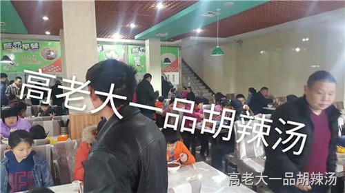 商丘永城胡辣汤培训学员,永城胡辣汤培训哪家好