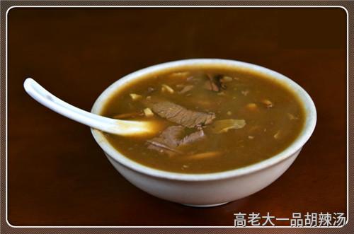 北方胡辣汤的做法图片