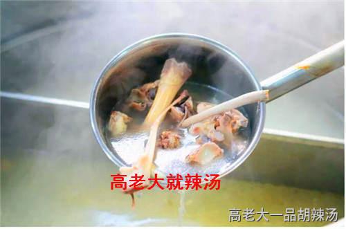 早点胡辣汤的做法大全