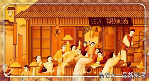 西华炖肉胡辣汤培训