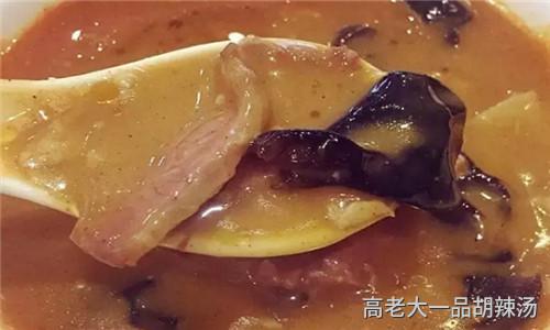 西华逍遥镇胡辣汤