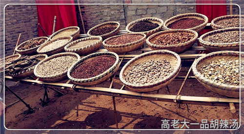 郑州胡辣汤做法