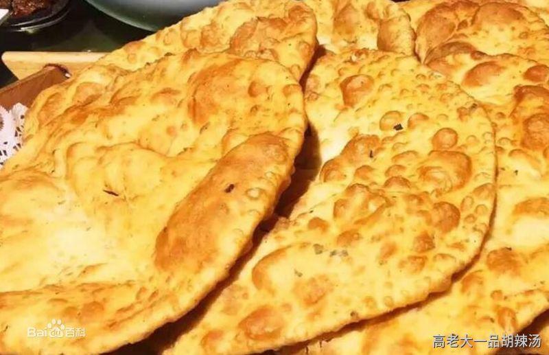 葱花油饼,葱花油饼的做法