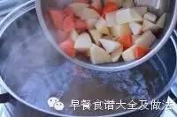 陕西胡辣汤的做法